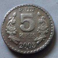 5 рупий, Индия 2003 г., точка