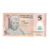 5 найра Нигерии 2011 года ПРЕСС!