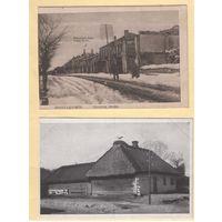 Брэст-Літоўск / Brest-Litowsk. Вуліца-немцы Хата. Пошта 1917 год