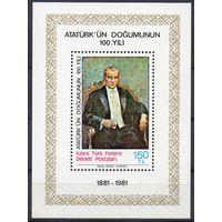 Мустафа Кемаль Ататюрк Турецкий Кипр 1981 год 1 чистый блок (М)