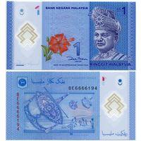 Малайзия. 1 ринггит (образца 2012 года, P51, UNC)