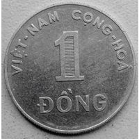 Южный Вьетнам 1 донг 1971 ФАО