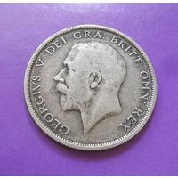 1/2 кроны (пол кроны) 1920 Великобритания #103A1