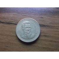 Греция 20 драхм 1992