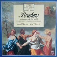 BRAHMS /Violinkonzert D-dur op.77/1974, Philips, LP, NM, Holland
