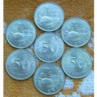 """Южная Корея 50 вон 1959-1961 гг. Легендарный Корабль """"Черепаха"""". UNC. Подписывайтесь! Много новых лотов в продаже!!!"""