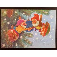 Зарубин С Новым годом! 1990 г. Чистая открытка СССР