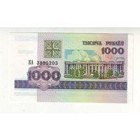 Беларусь. 1000 рублей 1998 г. - состояние ! С 1 рубля !