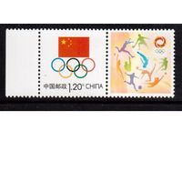 Китай-2012,(Мих.4368)  **  Спорт, ОИ-2012