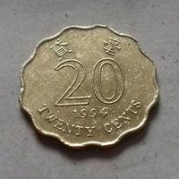 20 центов, Гонконг 1994 г.