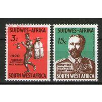 Юго-Запад. Африка. Михель- 325-326. Чистая.