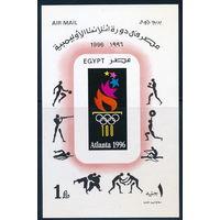 Египет Олимпиада 1996г.