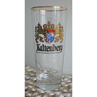 Стеклянный бокал,  стакан (0.3 л)