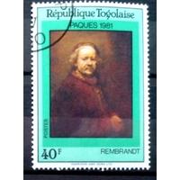Того 1981, Рембрандт, ЖИВОПИСЬ, ИСКУССТВО,  ГАШ.