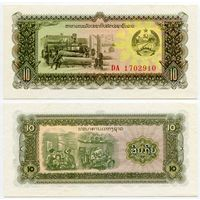 Лаос. 10 кип (образца 1979 года, P27r, replacement, UNC)