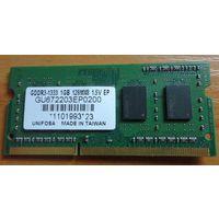 Оперативная память для ноутбука 1GB DDR3 1333 Elpida