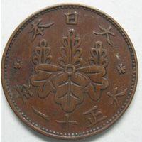 Япония 1 сен 1922 года