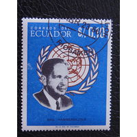 Эквадор 1966 г. Известные люди.
