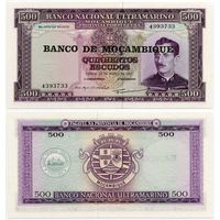 Мозамбик. 500 эскудо (образца 1967 года, надпечатка 1976 года, P118, UNC)