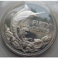 15. Багамские острова 50 центов 1974 год, серебро.