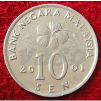 7482:  10 сен 2010 Малайзия