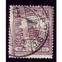 1 марка 1901 год Венгрия 64