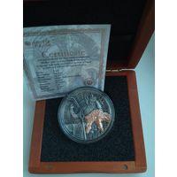 "Ниуэ 5 долларов 2018г. Аид. 2-ая монета серии ""Боги Олимпа"""
