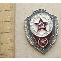 Значок Отличник Советской Армии