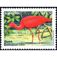 2004 Бразилия 3354 птицы