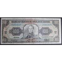 Эквадор. 100 сукре 1992.