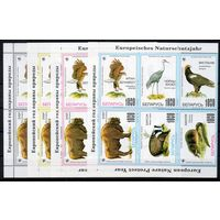 Официальный выпуск марок Общества защиты животных Беларуси 1995 год на тему Фауна (4 серии в шестиблоках)