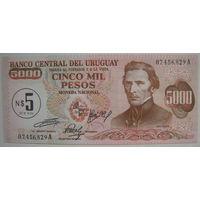Уругвай 5000 песо (g)