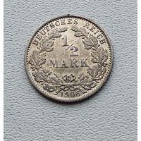 """Германия 1/2 марки, 1906 """"E"""" - Мульденхюттен 7-10-19"""