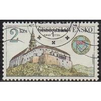 Чехословакия 1982г Замки крепости гаш (АНД