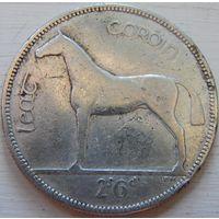 20. Ирландия пол кроны 1928 год, серебро