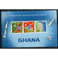 Гана - 1967 - Космос - [Mi. bl. 26] - 1 блок. MNH.