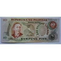 Филиппины.10 песо. Пресс.