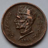 Пакистан, 1 рупия 2001 г