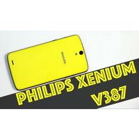 "Смартфон Philips Xenium V387 (""дикая"" батарейка)"
