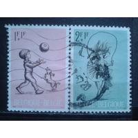 Бельгия 1966 Детские игры