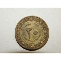 Алжир 20 сантимов 1964
