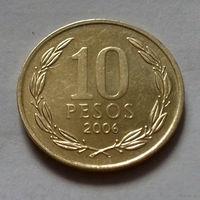 10 песо, Чили 2006 г.