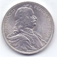 Венгрия, регентство Хорти. 2 пенгё 1935 года. Ференц Ракоци, 200 лет со дня смерти.