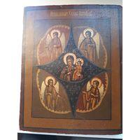 Икона Неопалимая Купина. 28 см х 22 см.
