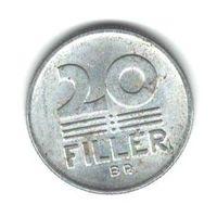 Венгрия 20 филлеров 1991 года. Надпись на обороте KOZTARSASAG. Штемпельный блеск! Состояние aUNC!