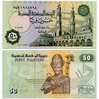 Египет. 50 пиастров (образца 24.01.2008 года, P62o, UNC)