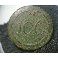 1812 Франция ВА номер 106 пуговица малая