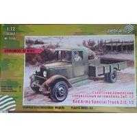Советский армейский автомобиль ЗиС-12  1:72 Зебрано