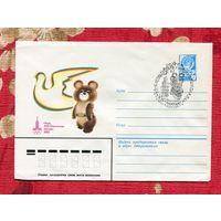 Пикунов Г. Олимпийский мишка Конверт 1980г.