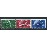 Швейцария - 1949г. - 75 лет почтовым службам - полная серия, MNH с потрескавшимся клеем [Mi 522-524] - 3 марки